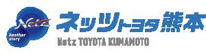 ネッツトヨタ熊本